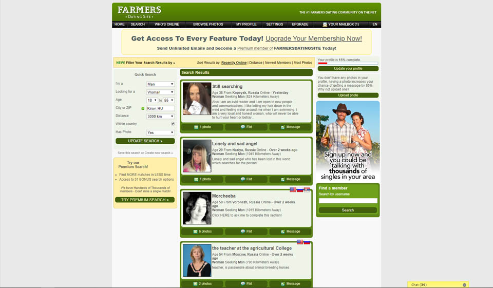 Romanian Dating Site For Singles Meet Online, Join Now!